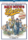 Cover van Bad News Bears